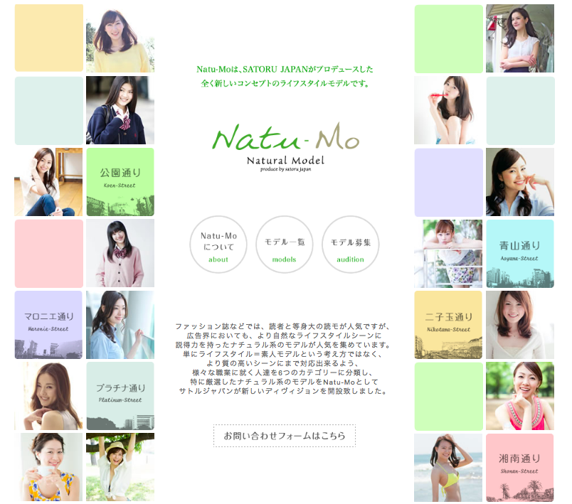 Natu-Mo